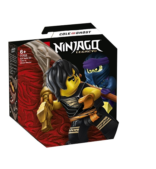 71733 lego ninjago epic battle set  cole vs ghost warrior