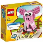 40168 LEGO® Year of the Pig