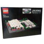 4000023 LEGO® Jiaxing Factory 2016