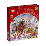 80106 LEGO® Story of Nian