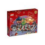 80107 LEGO® Spring Lantern Festival
