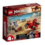 71734 LEGO® NINJAGO Kai's Blade Cycle