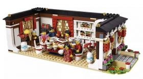 80101 LEGO® Chinese New Year's Eve Dinner